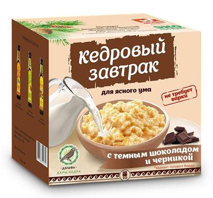 Кедровый завтрак для ясного ума