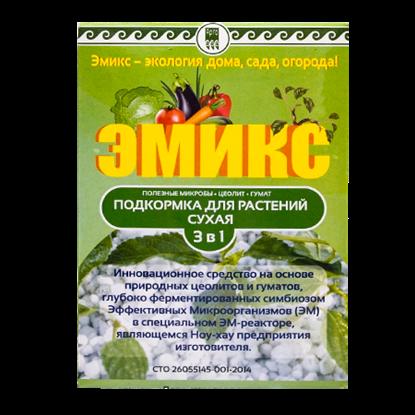 Универсальная подкормка для растений сухая «Эмикс», 150 г