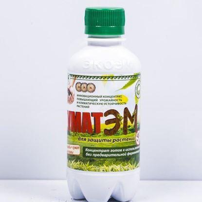 Удобрение минеральное «ГУМАТЭМ» для защиты растений
