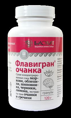 Флавигран–очанка, гранулы, 120 г